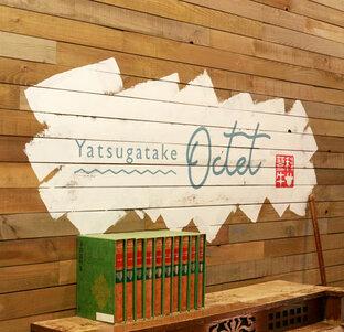 Yatsugatake Octet