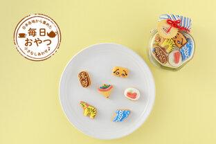 【毎日おやつ】博多をテーマにした一口サイズの小さなクッキー「プティジョリーHAKATA」/福岡県