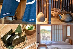 心地いいおもてなしのホテルに泊まって鎌倉らしさを満喫♪「KAMAKURA HOTEL」