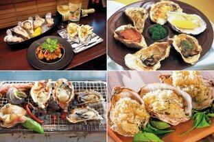 ぷりぷりからふわふわまで。広島ブランドのカキ料理4選