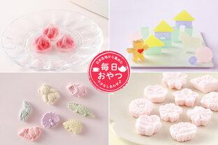 伝統技術が作り出す琥珀糖に、かわいい動物モチーフの落雁も。日本全国の繊細で美しい砂糖菓子10選