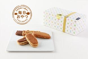 特注の生クリームが隠し味、神戸っ子に40年愛され続ける「エルベランクッキー」/兵庫県