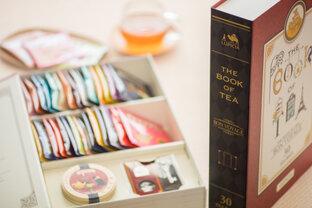 【プレゼントも ♪ 】お茶専門店「ルピシア」の世界を旅するティーブックで、すてきなお茶時間を