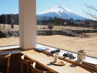 富士山を眺めてゆったり絶景ティータイム♪ 新たなお茶の楽しみ方に出会える「お茶工房 富士園」