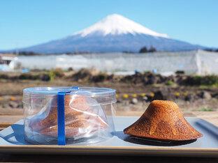 富士山の絶景と心ときめくスイーツのコラボレーション♪ 贅沢な時間が流れる「モンサンフジ」