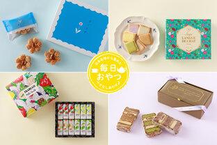 ちょっとしたお礼や手土産にも。気持ちを伝える個包装のお菓子15選