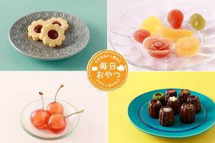 ギフトにも喜ばれる♪フルーツを使ったかわいいお菓子・スイーツ15選