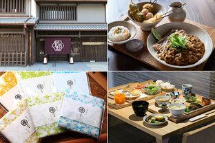 """京都の""""和""""を感じる旅へ。こだわりの朝食も楽しめる「三井ガーデンホテル京都新町 別邸」で贅沢ステイ"""