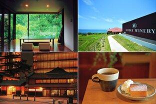 極上温泉、上質食材のジェラート…石川県でしたい4つのこと