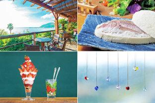 海辺のカフェ、クラフト雑貨の工房…福岡・糸島のおいしいもの、かわいいもの5選