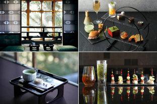 京都老舗のお茶を五感で楽しむ。ホテル雅叙園東京「お茶のおもてなし」