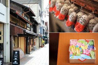【京都よりみちこみち】京の文化がぎゅっと詰まった寺町通:前編