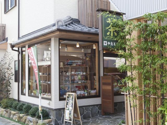 CHAYA6JIZOU produced by中島美香園