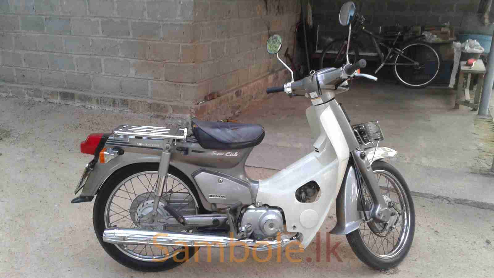 Honda Super Cub 2018 Price In Sri Lanka
