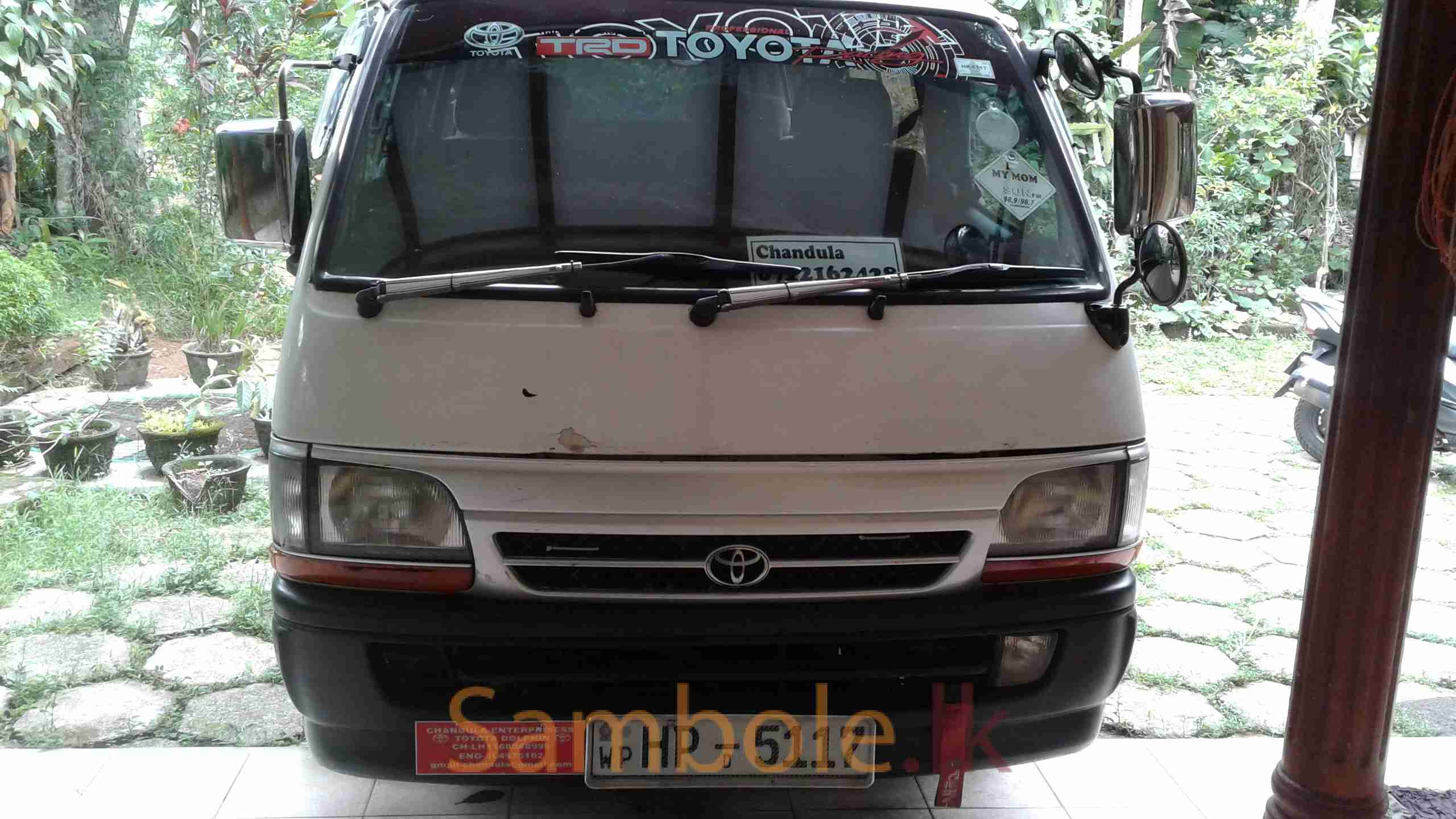 TOYOTA DOLPHIN 1998 - VAN FOR SALE - Sambole lk