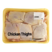 Cub Family Pack Chcken Thighs, 3.25 Pound