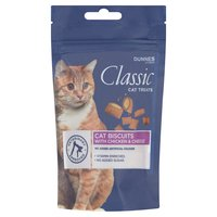 Dunnes Stores Classic Cat Treats Cat Biscuits with Chicken & Cheese 65g