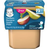 Gerber 2nd Foods, Banana, Apples & Pear (Pack of 2), 4 Ounce