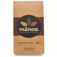 Manoa Chocolate 60% Breakfast Bar, 1.76 Ounce
