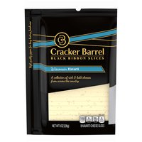 Cracker Barrel Black Ribbon Natural Havarti Cheese Slices, 8 Ounce