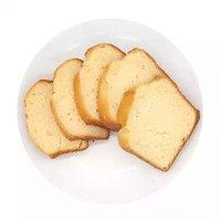 Butter Loaf Cake, Sliced, 16 Ounce