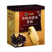 A Chino Boba Bars, Milk Tea , 4 Each