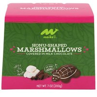 Maika'i Chocolate Covered Honu-Shape Marshmallows, 1 Each