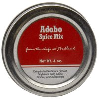 Adobo Spice Mix, 1 Each