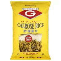 Diamond G Calrose Rice, 15 Pound