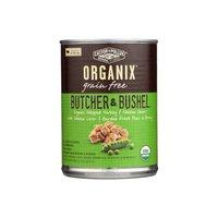 Castor & Pollux Organix Turkey, Liver & Peas, 12.7 Ounce