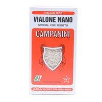 Campanini Italian Rice, Vialone Nano, 16 Ounce