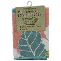 Hawaiian Microfiber Dish Cloth, 1 Each