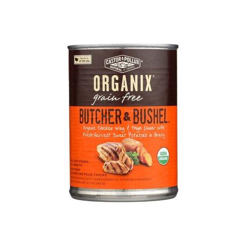 <ul> <li>USDA Organic</li> <li>Grain Free</li> </ul>