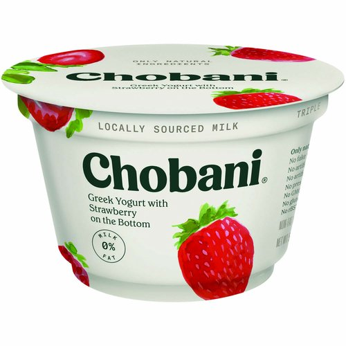 <ul> <li>Non-Fat</li> <li>Only Natural Ingredients</li> <li>No GMO Ingredients</li> <li>Strawberry on the Bottom</li> <li>0% Milkfat</li> <li>6 Live & Active Cultures</li> <li>Grade A</li> <li>No Fake Fruits</li> <li>No Artificial Flavors</li> <li>No Artificial Sweeteners</li> <li>No Preservatives</li> <li>No Gluten</li> <li>No rBST</li> <li>Keep Refrigerated</li> </ul>