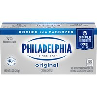Enjoy the rich creaminess of PHILADELPHIA cream cheese spread. Easy to spread, contains no artificial flavors.