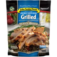 John Soules Foods Fully Cooked Grilled Chicken Breast Strips, 8 Ounce
