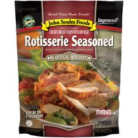 John Soules Foods Rotisserie Style Chicken Breast Strips, 8 Ounce