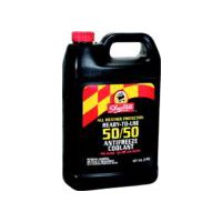 ShopRite 50% Antifreeze Coolant, 128 Fluid ounce
