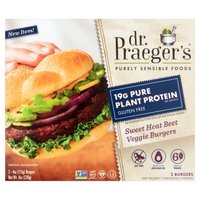 Pure Plant Protein  Our Pure Plant Protein Sweet Heat Beet Veggie Burgers were created with delicious, high-quality pea protein combined with avocado oil and different types of veggies. We've got flavors that'll make your taste buds do a happy dance!
