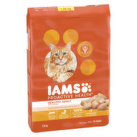 For Adult Cats 1+ Years. Maintains a Strong & Healthy Body, Healthy Heart. 1st Ingredient is Chicken. 0% Fillers.