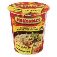 Ready in 2-3 minutes, this savoury & spicey noodle cup is perfect for spice lovers!