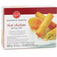 Crispy, Golden Wrappers Filled With Ground Chicken, Vegetables and Savoury SeasoningsIncludes 2 Packet of Plum Style Dipping Sauce!