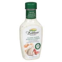 Low Fat and Calorie Yogurt Vinaigrette Dressing. 14oz bottle
