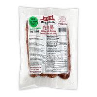 Kyj - Chinese Pork Sausage Less Sodium, 340 Gram