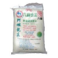 Fair Brand - White 100% Jasmine Fragrant Rice, 40 Pound