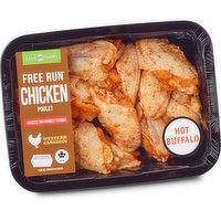 Western Canadian - Hot Buffalo Chicken Wings. Fresh, 450 Gram