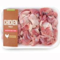 Chicken - Chicken Gizzards, 316 Gram