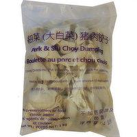 Hung Fung - Pork& Siu Choy Dumpling, 1 Each