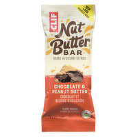 Chocolate Peanut Butter.  A delicious, creamy nut butter inside an organic energy bar to deliver sustained energy.