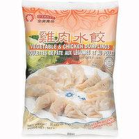 O'Tasty - Vegetable & Chicken Dumplings